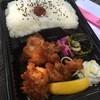 お弁当のもと屋 - 料理写真:から揚げ弁当大盛り430円