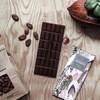 サタデイズ チョコレート ファクトリー カフェ - 料理写真: