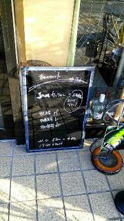 カフェ・リズム