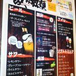 個室 日本酒バル Tokutouseki -