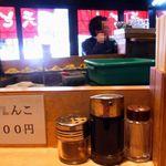 天丼ふじ - コの字型カウンター