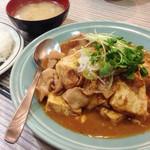 洋庖丁 - ジャンボ焼き定食