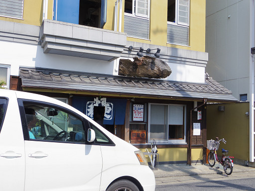 https://tabelog.ssl.k-img.com/restaurant/images/Rvw/38247/38247629.jpg