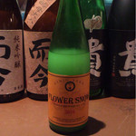 38257211 - FLOWER   SNOW  吟醸酒   にごり