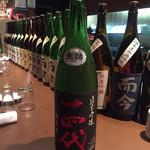38257216 - 十四代  純米吟醸   生詰  限定酒