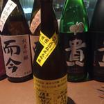 38257218 -                        まんさくの花   杜氏直詰  純米大吟醸  生原酒 蔵内限定酒
