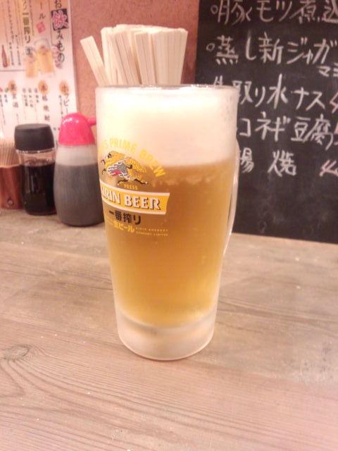 埼玉屋 大久保店