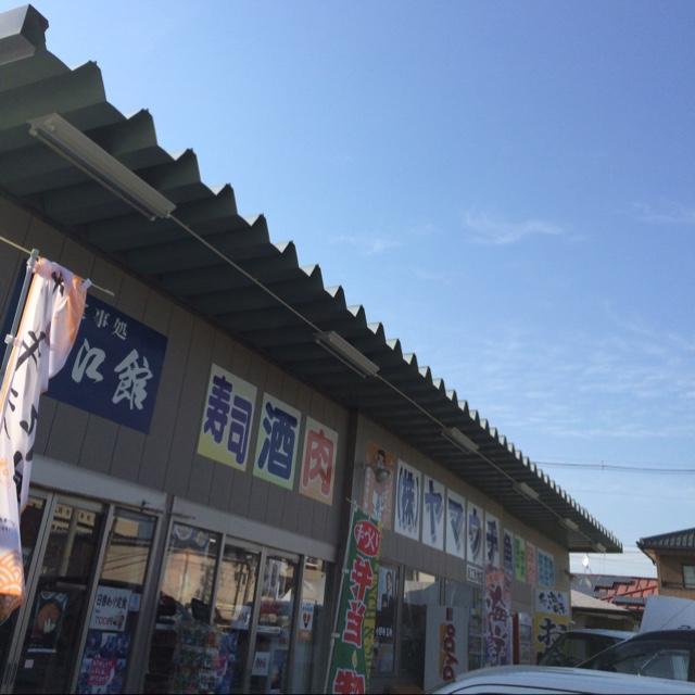 ヤマウチ 本店