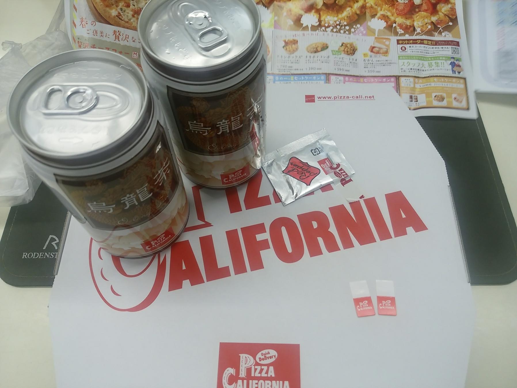 ピザ・カリフォルニア 新居浜店