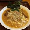 SOUL麺 - 料理写真:味噌らーめん 864円