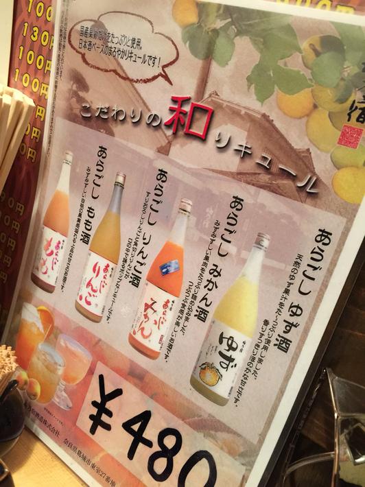 澄川串揚げ商店
