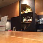 ふるけん - 店内のカウンター