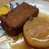 明石焼 司 - 料理写真:味の沁みたおでん