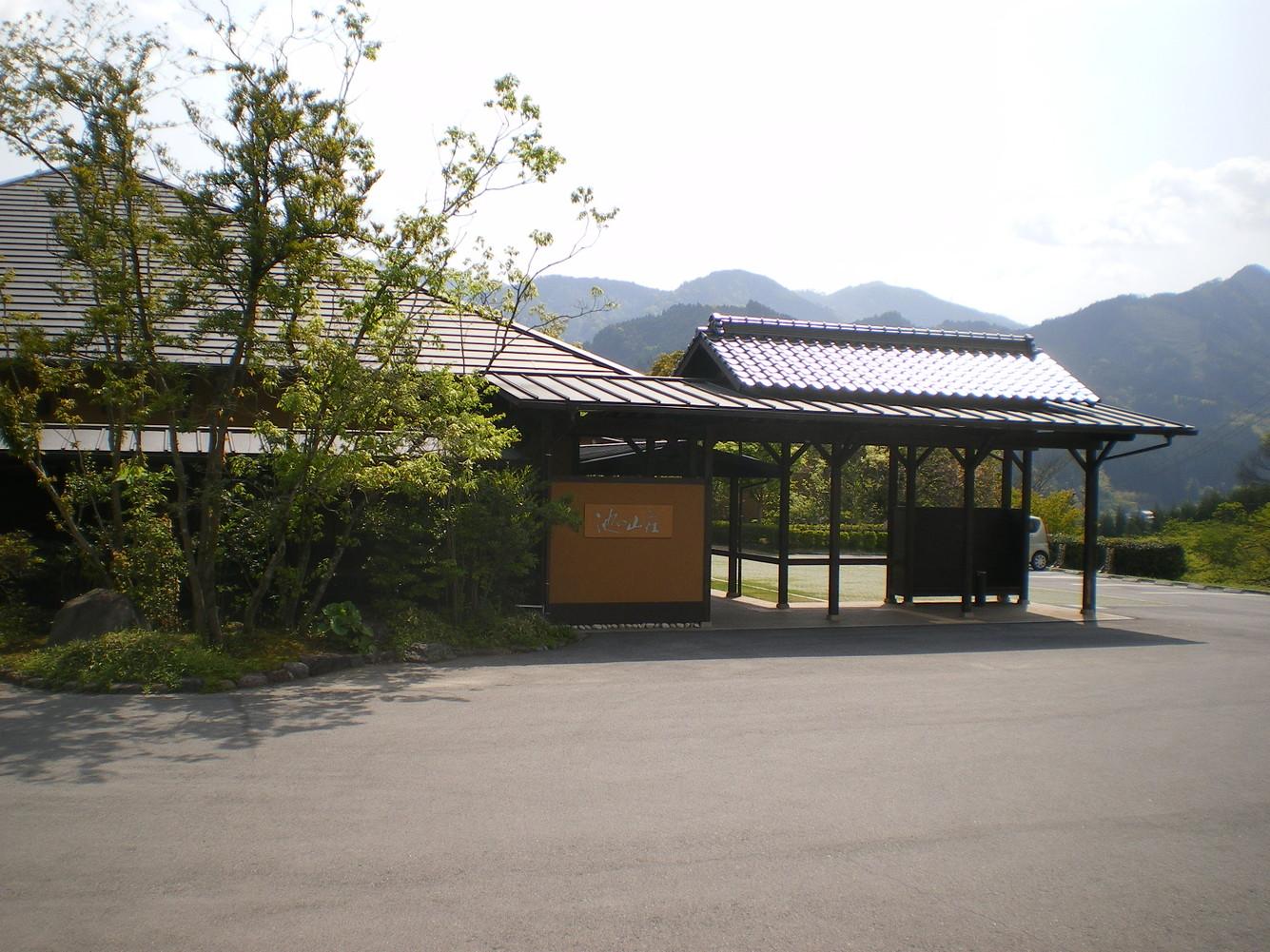 星野温泉 池の山荘