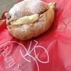 スカーレット - 料理写真:クルミとレーズンのバターサンド