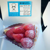 ninna nanna - 料理写真:イチゴのタルト