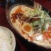 居酒屋じゅげむ堂 - 料理写真:坦々面