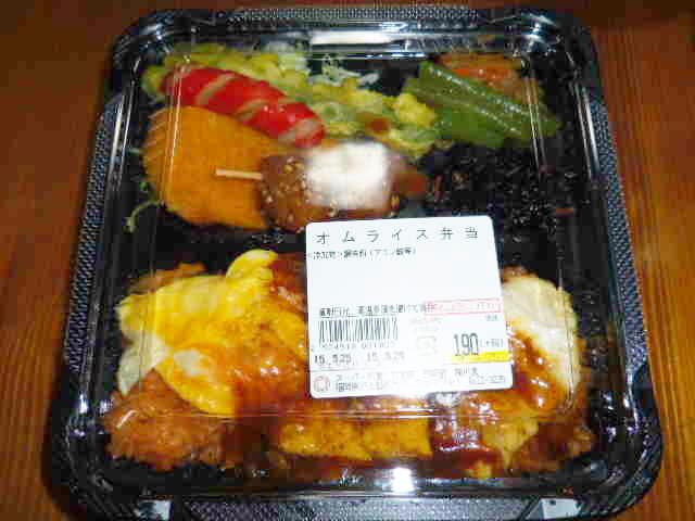 川食  吉富店