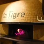 ピッツェリア ダ ティグレ - 薪窯カッコイィです