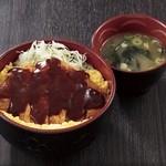 南条サービスエリア(下り線)スナックコーナー - ボルガ丼930円