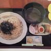ラーメン てらこや - 料理写真:つけ麺どす。