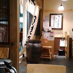 天吉屋 - 内観写真
