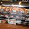 シラハタ製菓 - 料理写真:黄金まんじゅう