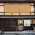 38334007 - 京都ではホブソンもこの通り〜♬