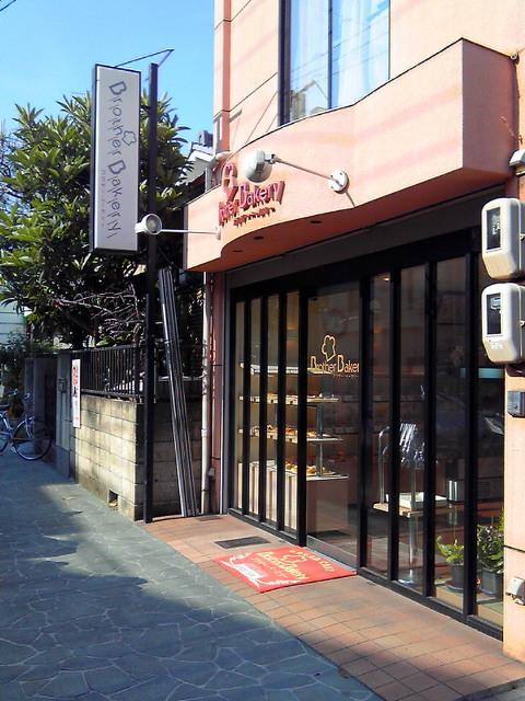 ブラザーベーカリー 八条店
