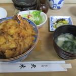 天米 - 上天丼(ランチ)