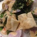 花たぬき - 湯葉サラダ
