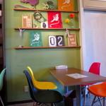猿Cafe - オシャレな雰囲気