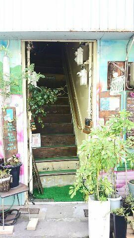 El Dios Cafe