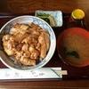 新屋 - 料理写真:やきとり丼(800円)