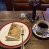 コーヒーハウス とむとむ - 料理写真: