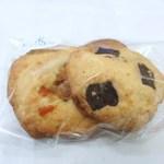 フォレドール - チョコとオレンジピールのクッキー