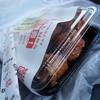 日本亭 - 料理写真:蓋が閉まらないので有名