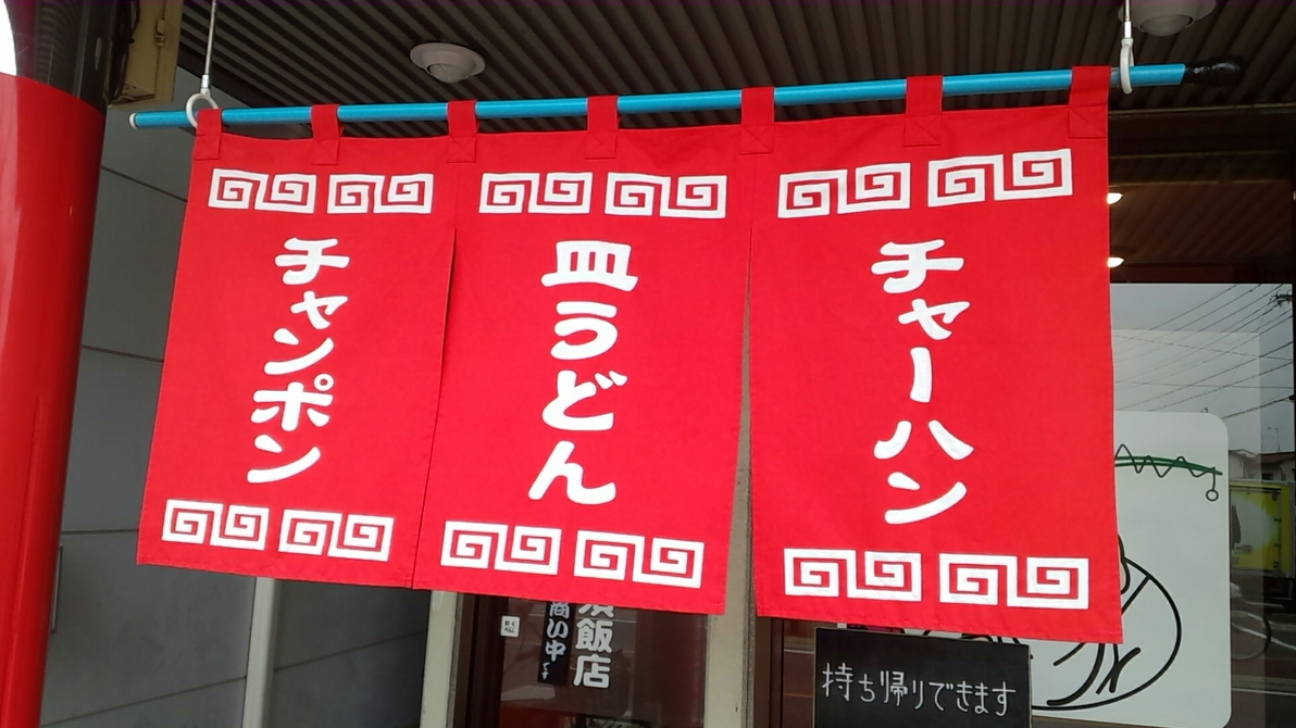 恵比須飯店