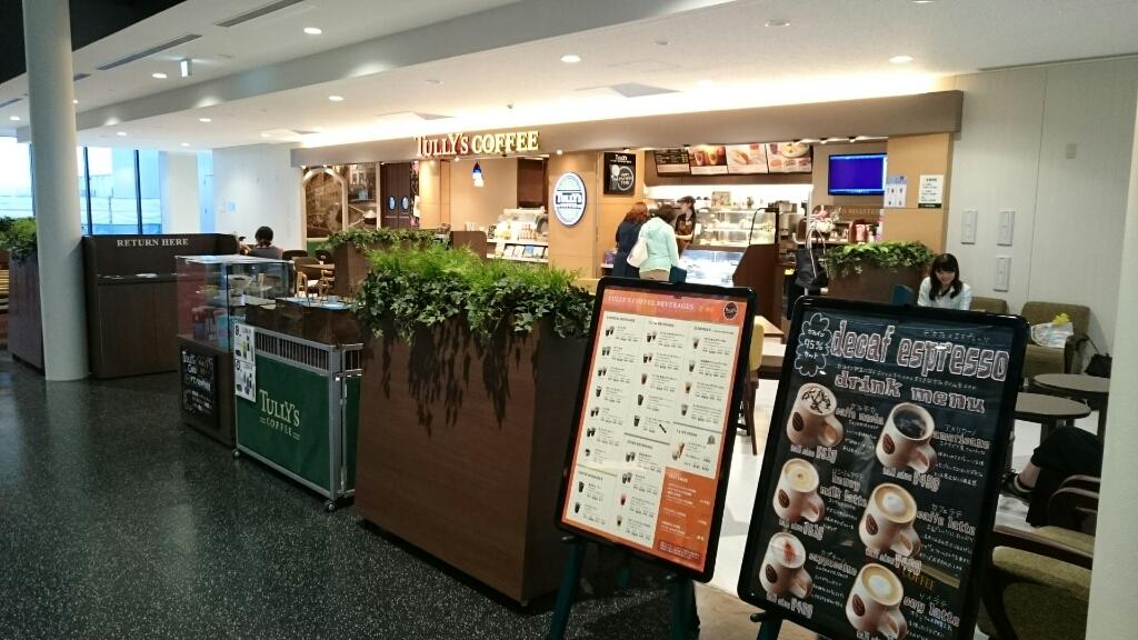 タリーズコーヒー 石巻赤十字病院店