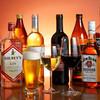 スペランツァ - 料理写真:飲み放題ドリンク