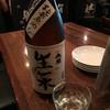さが蔵 - ドリンク写真:佐賀のお酒1