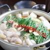 博多もつ鍋 いしれい - 料理写真:もつ鍋