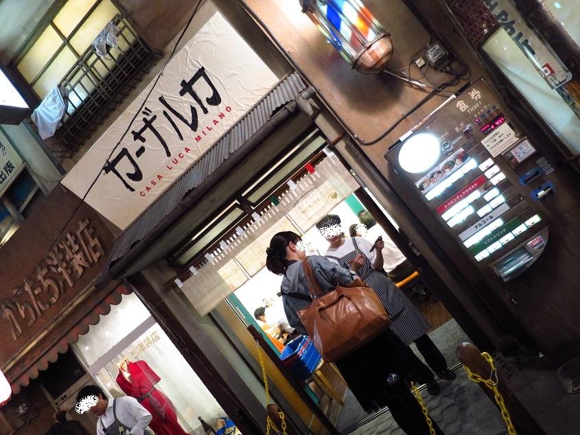 カーザ ルカ 新横浜ラーメン博物館店