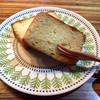 コシジ洋菓子店 - 料理写真:ブランデーケーキ カット