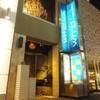 PLUM茶屋町店 - 外観写真:
