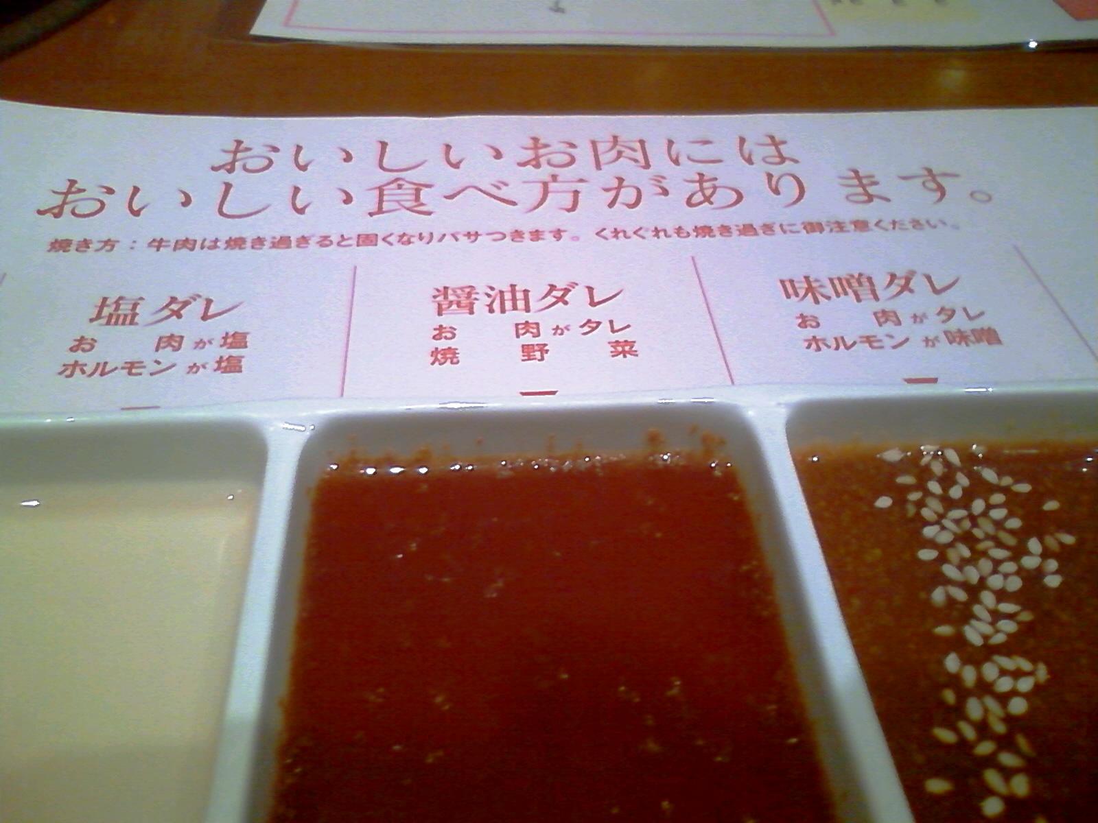 焼肉館彩炉 武蔵ケ丘店