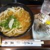 手打ちうどん王将 - 料理写真:おにぎり定食 450円