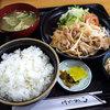 浜乃家 - 料理写真:「豚の生姜焼き定食」(700円)。