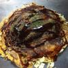 たかす亭 - 料理写真:尾道焼き [大]