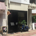ダモ コーヒー ハウス -